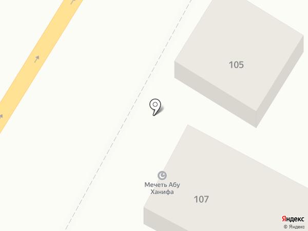 Абу Ханифа на карте Энгельса