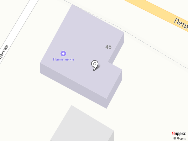 Каспер на карте Энгельса
