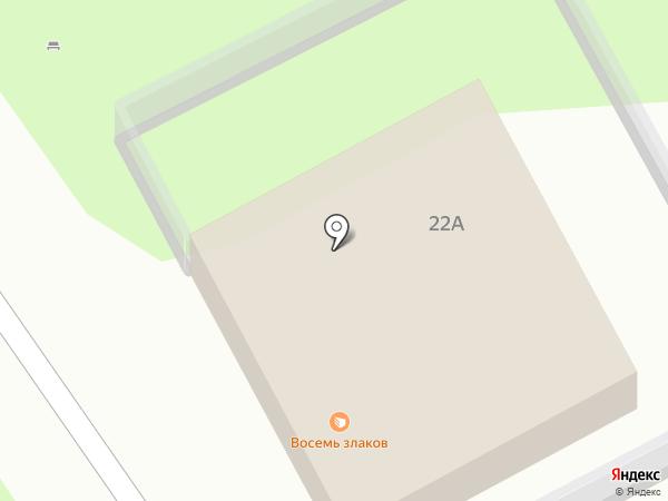 Кафе на карте Энгельса