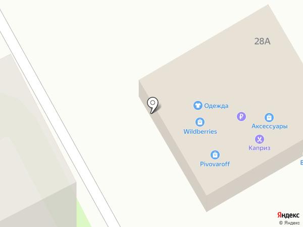 Кондитерская на карте Энгельса