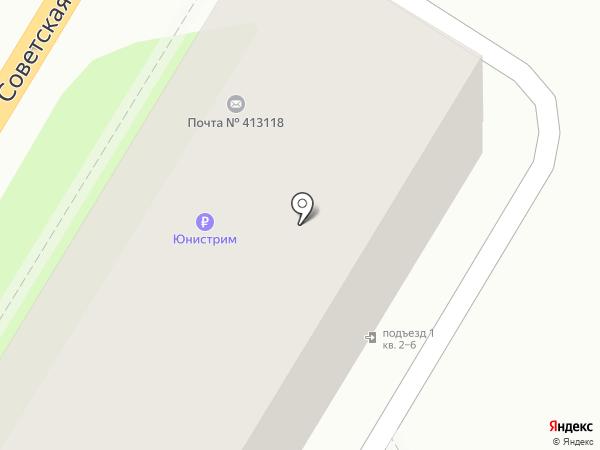Дом Сервис на карте Энгельса