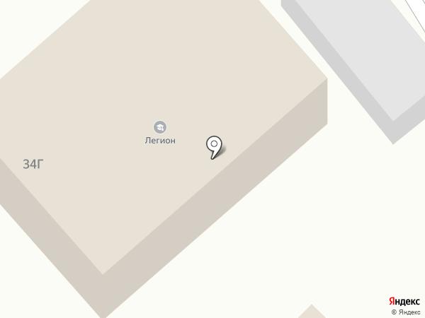 Бочка.бар на карте Энгельса