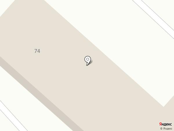 РСУ на карте Энгельса