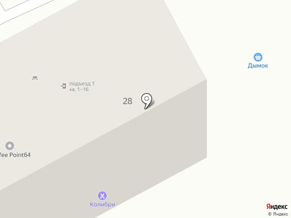 Колибри на карте Энгельса