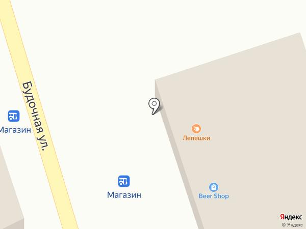 ОСКАР на карте Энгельса