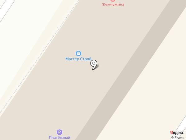 Везувий на карте Энгельса