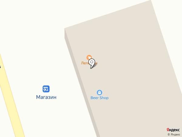 Метиз Строй на карте Энгельса