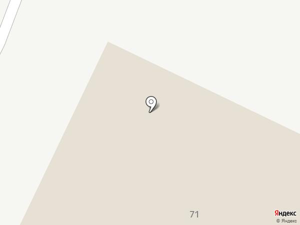 ГлавПак на карте Энгельса
