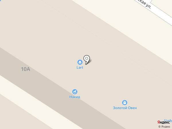 Золотой Овен на карте Энгельса
