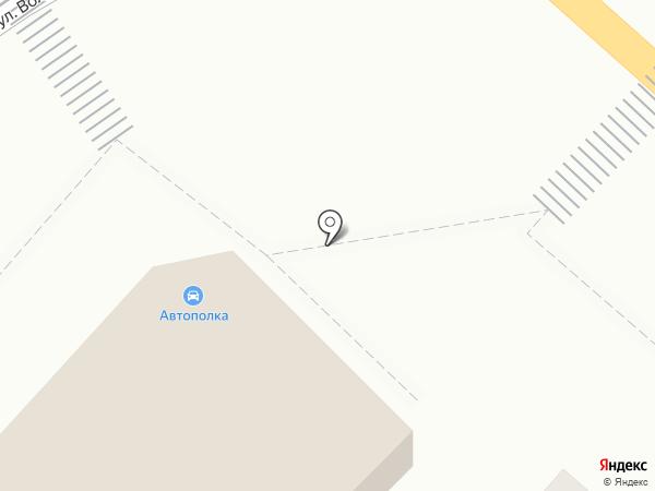 Мистер Гардероб на карте Энгельса