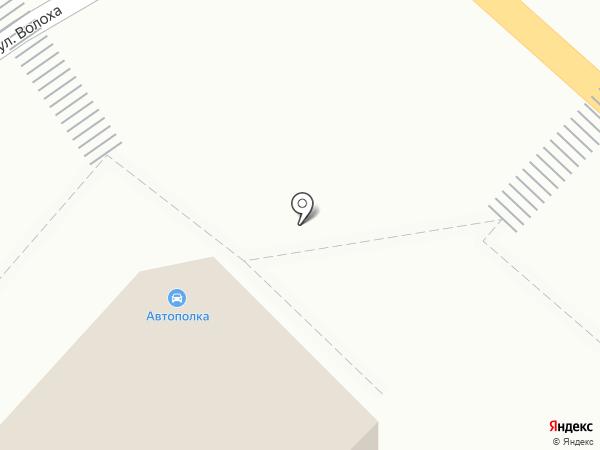 Магазин-склад на карте Энгельса
