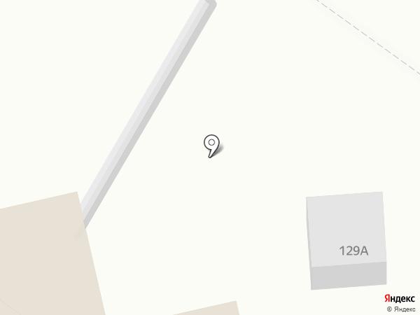 D.Servis на карте Энгельса