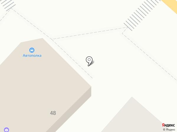 РусКлиматСтрой на карте Энгельса