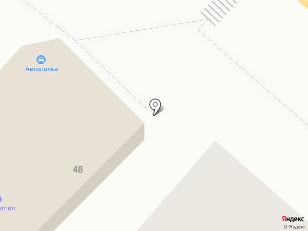 Квентин на карте Энгельса
