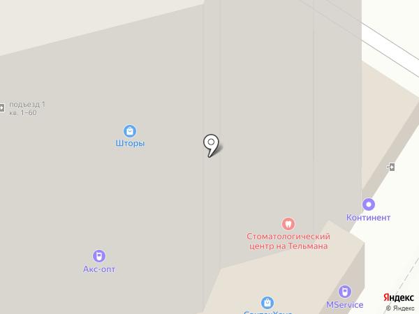 USB-МАРКЕТ на карте Энгельса