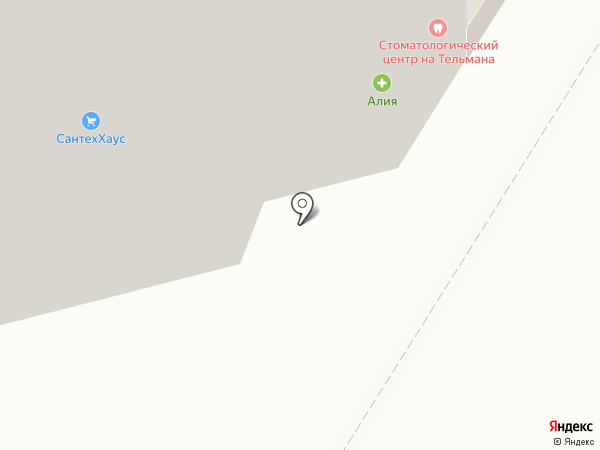 iСЕРВИС на карте Энгельса