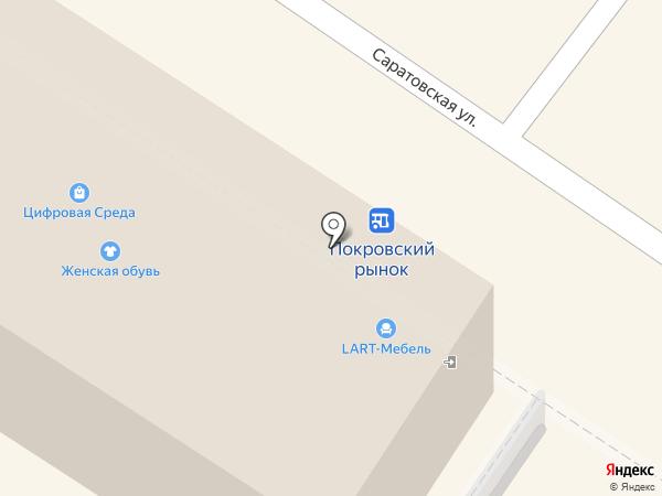 Банкомат, Сбербанк, ПАО на карте Энгельса