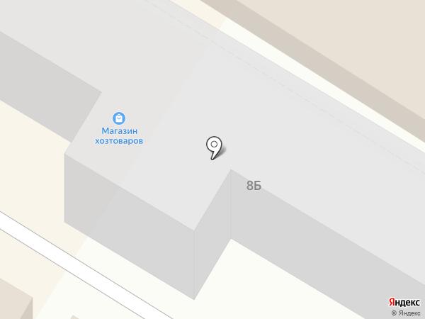 Магазин хозтоваров на карте Энгельса