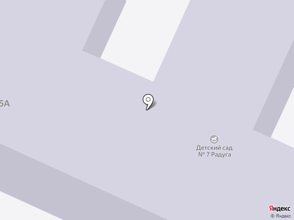 Детский сад №7 на карте Энгельса