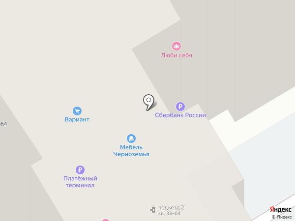 Орхидея на карте Энгельса