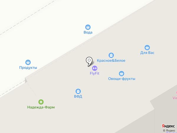 Надежда фарм на карте Энгельса
