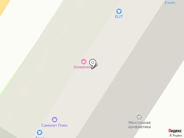 Тема на карте Энгельса