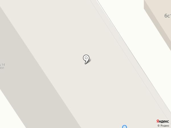 Магазин товаров для дома на карте Энгельса