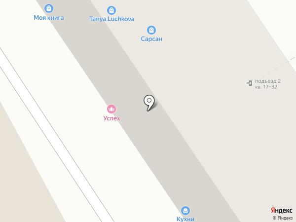 Tanya Luchkova на карте Энгельса