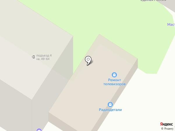 Магазин радиодеталей и светодиодной продукции на карте Энгельса