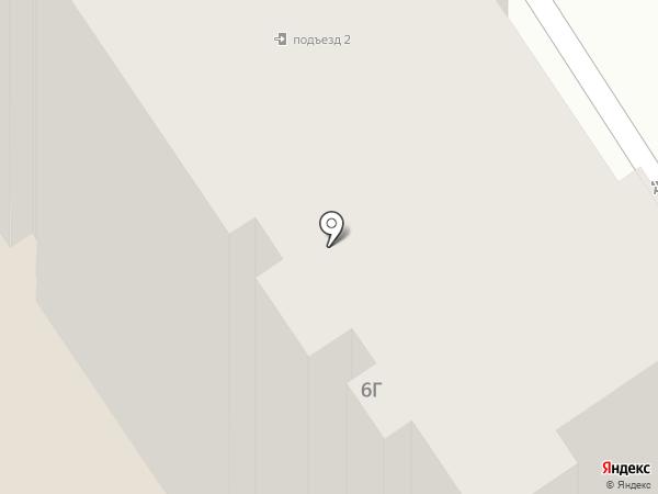 Домашняя одежда на карте Энгельса