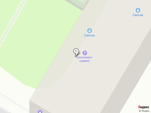 Светик на карте Энгельса