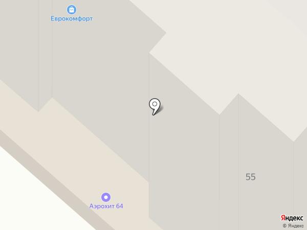 Фрейя на карте Энгельса