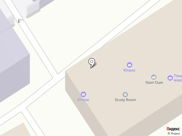 Заточная студия Виталия Бородина на карте Энгельса
