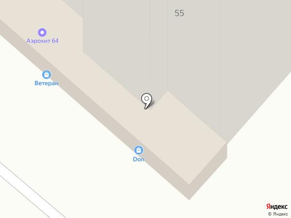 Дом отделочных материалов на карте Энгельса