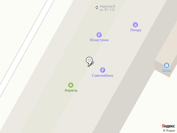 Эмба на карте Энгельса