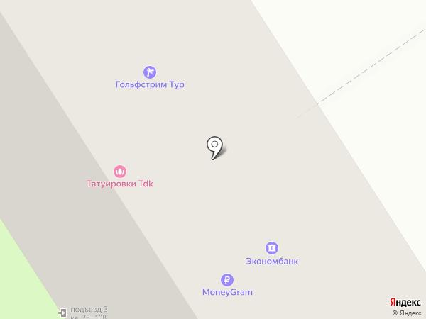Ветеринарный кабинет на карте Энгельса