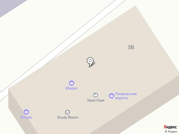 Элита-Люкс на карте Энгельса