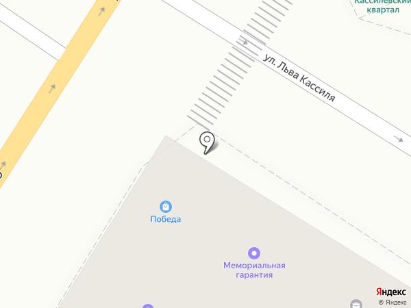 OZON.ru на карте Энгельса