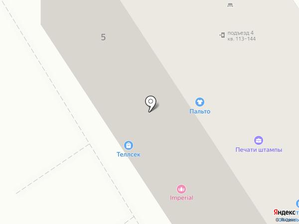 iMolodeЦ на карте Энгельса