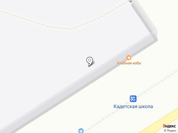 Белая Долина на карте Энгельса