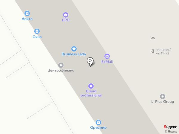 Смайл и К на карте Энгельса