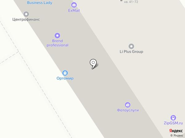 Анаит на карте Энгельса