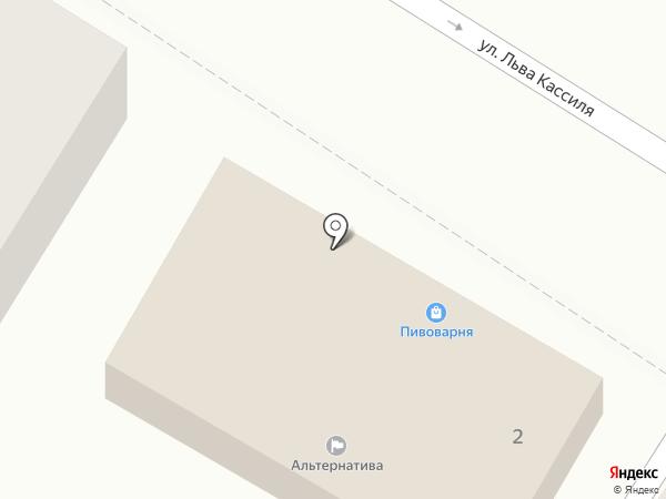Альтернатива на карте Энгельса