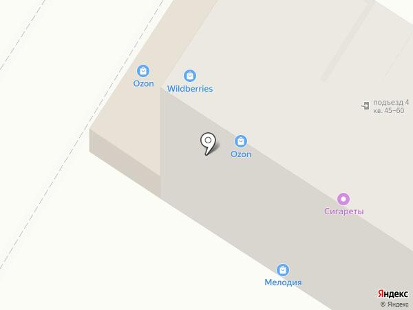Магазин разливного пива на карте Энгельса