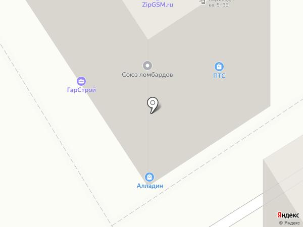 Фабрика печатей на карте Энгельса