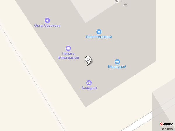 Багетная мастерская на карте Энгельса