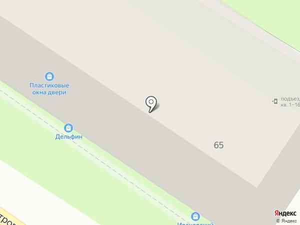Sar-office на карте Энгельса