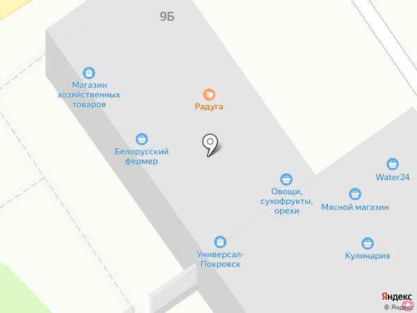 Магазин по продаже куриного мяса на карте Энгельса