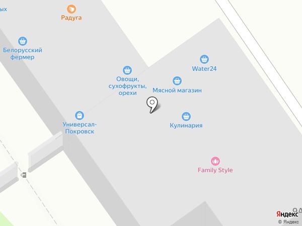 Кулинария на карте Энгельса