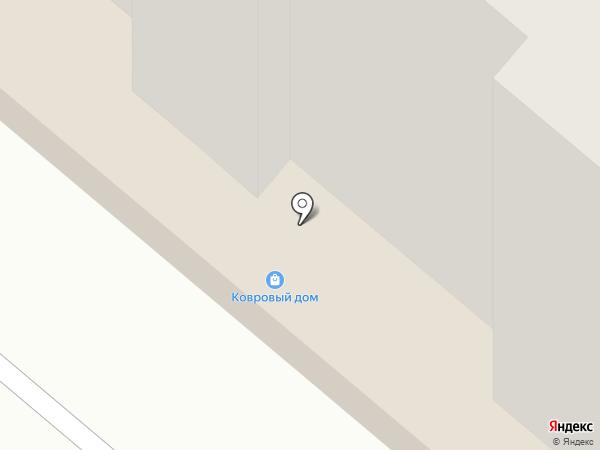 Ковровый дом на карте Энгельса